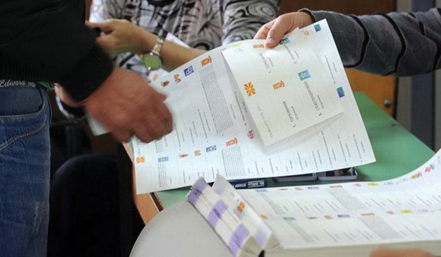 S ka verifikim të  votuesve fiktiv  në Listën zgjedhore