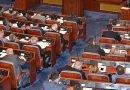 Partitë politike me pozita të zhvendosura për ligjin e ri të PP-së