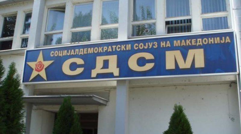 LSDM: Mospranimi i Ruskovskës është alibi i Mickovskit
