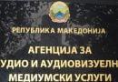 ASHMAA me reagim pas kanosjeve ndaj gazetarit Branko Geroski