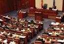 Ligji për Këshillin gjyqësor në seancë parlamentare