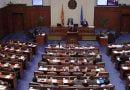 Ligji për Agjencinë për Zbulim dërgohet në Kuvend
