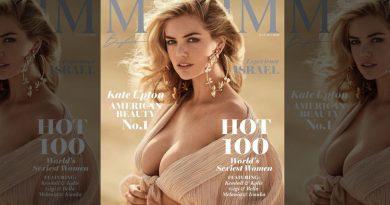 Kate Upton, femra më sexy për 2018