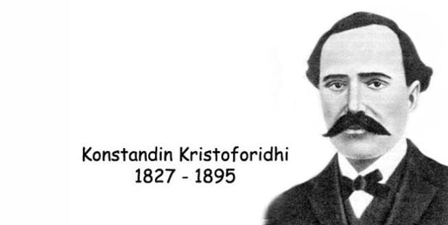 Plagjiatura e parë në letërsinë shqipe