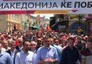 Hristian Mickoski: VMRO-DPMNE nuk do ta mbështesë ndryshimin e Kushtetutës, me qëllim ndryshimin e emrit kushtetues