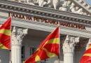 Qeveria do të shqyrtojë informacionin për programin dhe prioritetet e presidencës austriake