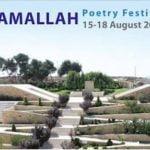 AGIMVINCAPJESËMARRËS NË FESTIVALINNDËRKOMBËTARTË POEZISËNË RAMALLAH (PALESTINË)