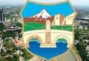 Qyteti i Shkupit shprehë ngushëllime familjes Davidoski