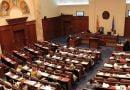 Miratohet Ligji për Prokurorinë publike