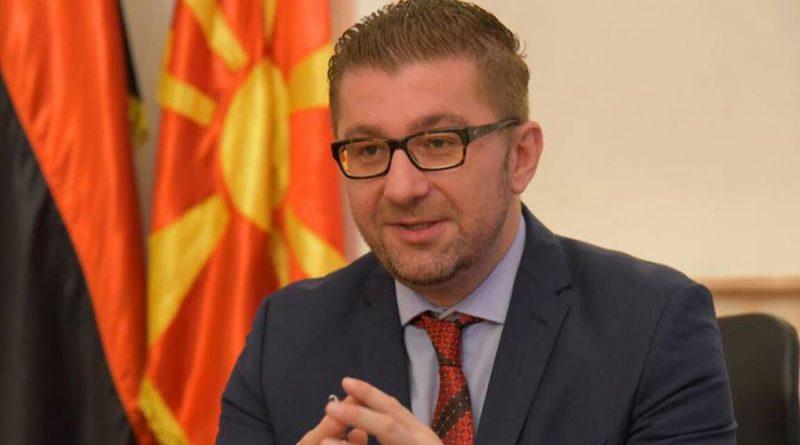 Mickoski: Me festimin e kësaj dite botërore vazhdohet ruajtja e traditës sonë