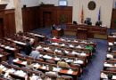 Drejtësia selektive në fokus të seancës së sotme në Kuvend