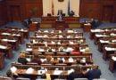 A do të bojkotojë VMRO seancën e Ligjit të prokurorisë, Gjorçev: Ende nuk e dimë