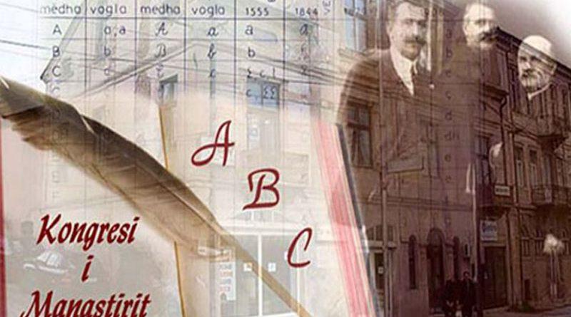 110 vjetori i alfabetit të gjuhës shqipe