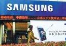 Samsungu tashmë nuk do të prodhojë telefoni celulare në Kinë