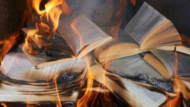 Biblioteka e librave të ndaluar
