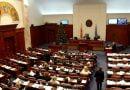 Pozita dhe opozita u pajtuan rreth Ligjit për parandalimin e korrupsionit