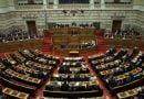 Filloi debati në Parlamentin grek për votimin e besimit të Qeverisë së Ciprasit