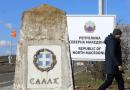 Edhe Greqia do të ndryshojë tabelat me emrin e vjetër