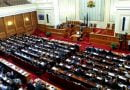 Bullgaria e ratifikoi Protokollin për anëtarësimin e Maqedonisë së Veriut në NATO