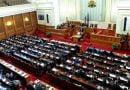 Qeveria bullgare i propozoi Kuvendit popullor ta ratifikojë Protokollin për NATO-n