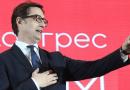 """""""Së bashku përpara"""", slogani i Pendarovskit për zgjedhjet e gjashta presidenciale"""