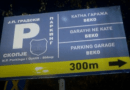 Vazhdon bastardimi i shqipes, këtë here nga Qyteti i Shkupit