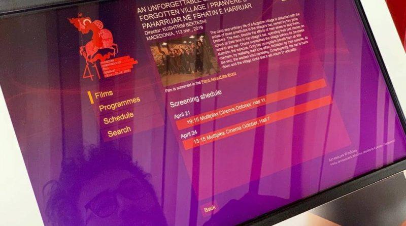 """""""Pranvere e paharruar në fshatin e harruar"""", premierë ndërkombëtare në Moskë"""