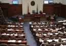 Parlamenti miratoi ligjet reformuese nga fusha e sigurisë