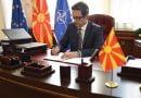 Pendarovski nënshkruan tre ligjet për reformë sociale në Maqedoni