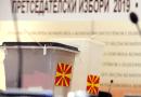 Mediat deri nesër të parashtrojnë raporte për hapësirën reklamuese në fushatën zgjedhore