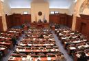Pako e ligjeve sociale nesër para deputetëve