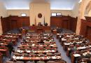 Parlamenti miratoi tre nga ligjet për hyrjen në fuqi të të cilave Ivanov nuk i dekretoi