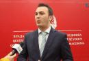 """MASH e dënoi organizimin e nxënësve në qëllime politike në SHF """"Mustafa Kemal Ataturk"""" në Gostivar"""