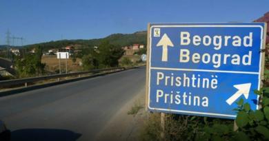 Si ishte emri i Kosovës në vitin 1405?