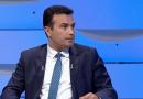 Zaev: Do të marrim vendime të mëdha për Maqedoninë e Veriut