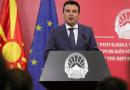 Zaev në Koçan: Qeveria mbetet e përkushtuar në mbështetjen e projekteve