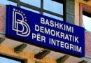 BDI: Shkarkohen të gjithë kryetarët e degëve dhe nëndegëve partiake