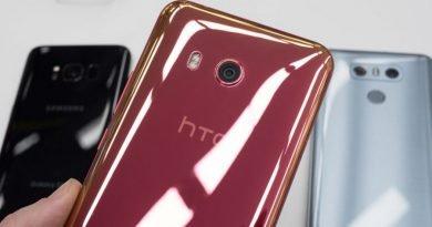 """HTC mund të rikthejë nën-brendin """"Wildfire"""""""