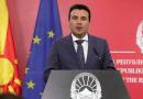 Zaev: Pason cikli investues prej rreth pesë miliardë eurosh