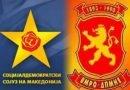 LSDM-ja kërkon fokus të reformave dhe integrimeve euroatlantike, VMRO-ja dëshiron zgjedhje të kohëpaskohshme