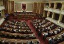 Kuvendi i Shqipërisë në pushim, miratoi ndryshimet në Kodin Penal dhe koncesionet për 2 rrugë