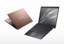 VAIO SX12, laptopi me më së shumti porte?
