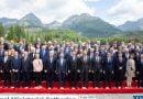Pjesëmarrje e Dimitrovit në takimin ministror joformal të OSBE-së në Tatrat e Larta, Sllovakisë