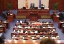 Deputetët diskutojnë për kredi prej 179 milionë dollarëve për autostradën Kërçovë – Ohër