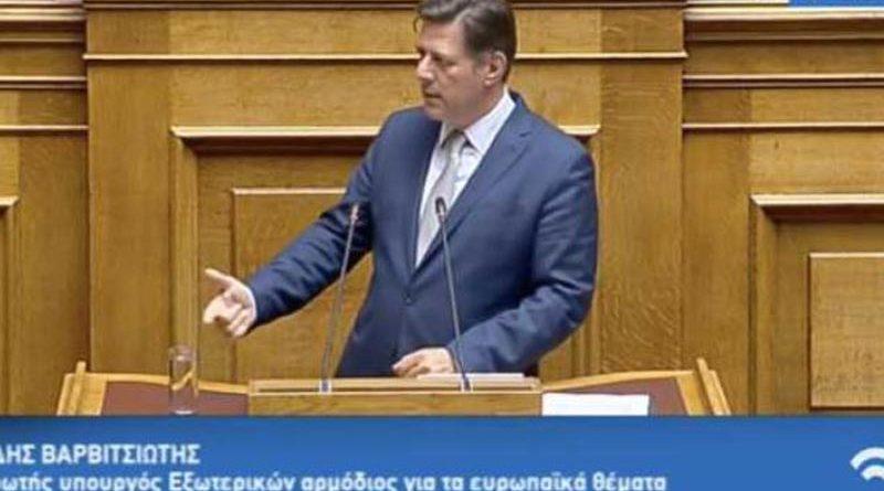 Varviciotis: Demokracia e Re trashëgoi marrëveshjen e keqe të Prespës