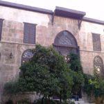 Akademia amë arabe në Damask me 3 shqiptarë