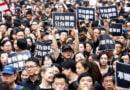Çmimi i një ndërhyrjeje ushtarake në Hong Kong