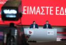 Cipras: Jam shumë krenar për Marrëveshjen e Prespës