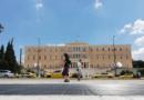 Reagime nga partitë opozitare greke për fjalimin e Micotakisit në Selanik lidhur me Marrëveshjen e Prespës