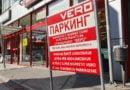 Vero flet shqip me gabime (FOTO)